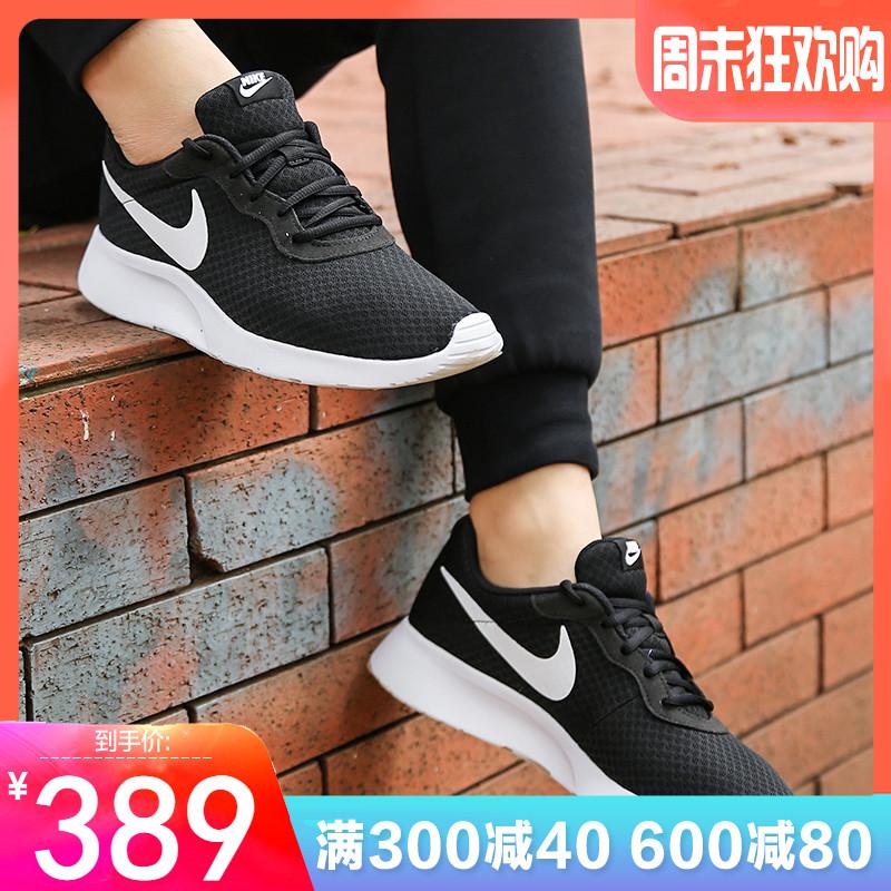 Nike耐克19新款女鞋黑白奥利奥运动休闲鞋812655 AA2185