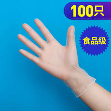 Disposable gloves food latex latex PVC medical plastic baking household gloves Dingqing rubber rubber wholesale