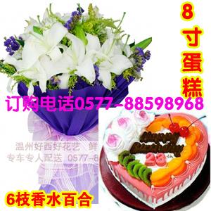 生日鲜花蛋糕组合/百合花束+生日蛋糕/温州花店鲜花蛋糕速递