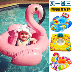 Children's swimming ring seat 1-3 years old baby swimming ring underarms baby swimming seat children's boat horn boat