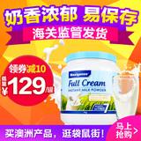 澳洲进口美可卓蓝胖子全脂高钙青少年中老年成人奶粉牛奶粉1KG