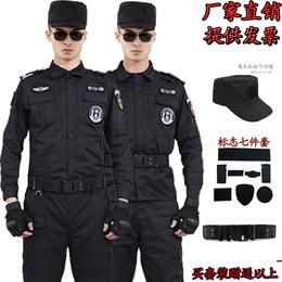 保安工作服套装男春秋冬加厚黑色长袖作训服物业薄款短袖制服夏装