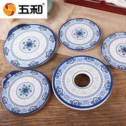 正品五和圆热垫隔热垫防水圆形密胺餐具锅垫隔热垫餐桌垫仿青花瓷