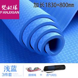 【加宽80cm无味】PLANK平板支撑垫 tpe环保瑜伽垫 防滑运动垫包邮