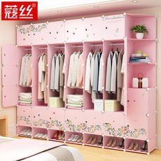 Wardrobe simple assembly home rental economy plastic cloth wardrobe female bedroom dormitory combination storage cabinet
