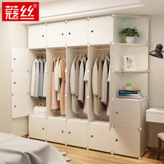 Simple wardrobe simple modern economical space-saving imitation wood panel sliding door assembly wardrobe bedroom cabinet