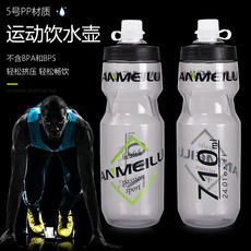 Anmei Road Cycling W...