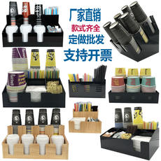ALEC disposable paper cup holder straw storage box take cup coffee tea beverage cup