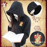 动漫周兰芬多学院魔法外套节S巫师魔法师连帽衫卫衣