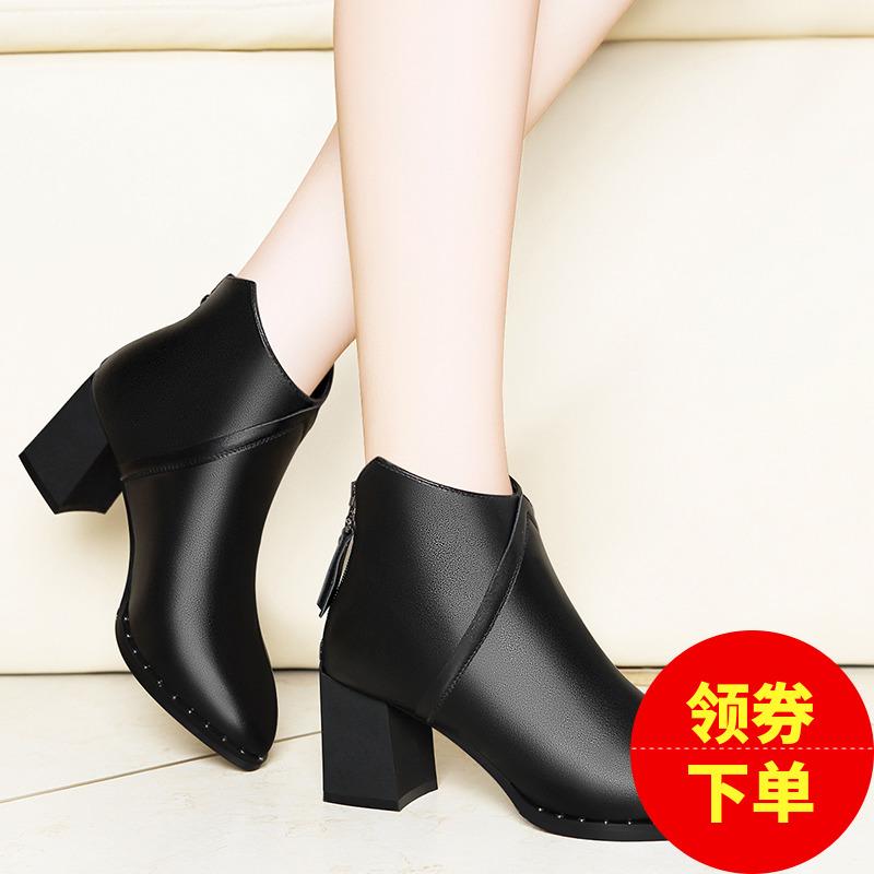 单靴女装鞋子2018秋冬季新款尖头粗跟短靴高跟中年30岁40妈妈皮靴