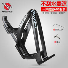 Bicycle bottle cage ...