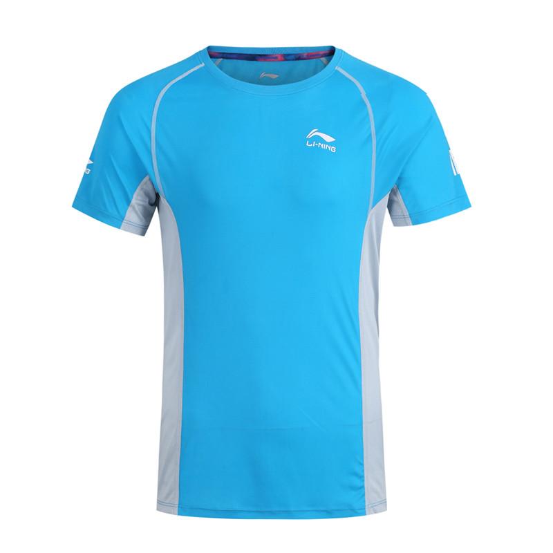 李宁男款比赛上衣夏季短袖常规型10K路跑赞助  AVSJ087-2