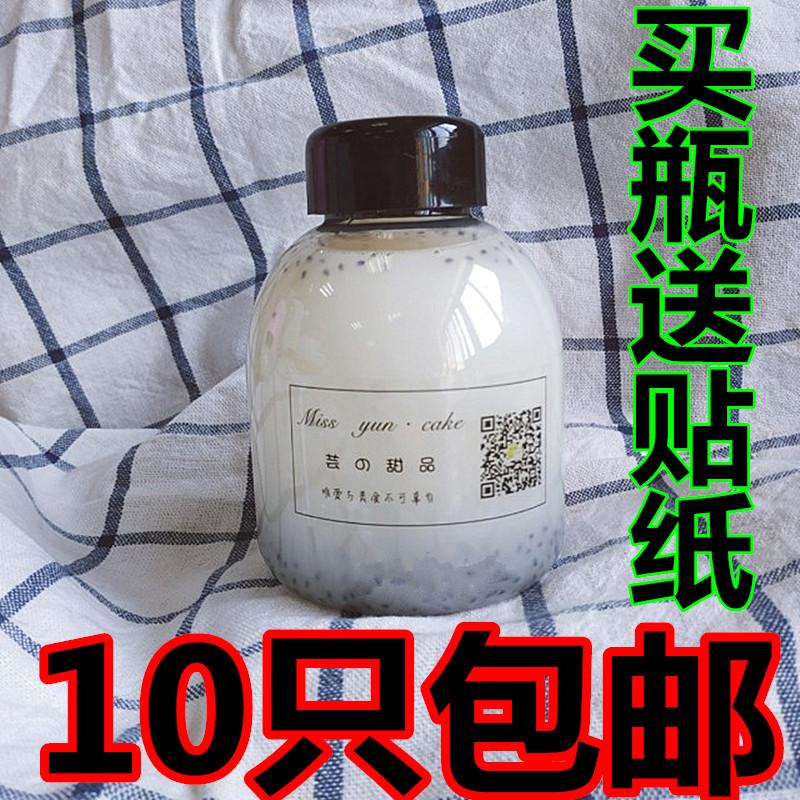 胖胖饮料瓶创意水果茶奶茶杯400ML大口果汁瓶pet塑料蜂蜜瓶酵素瓶
