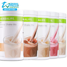 American production and marketing Asian version of Herbalife meal replacement milkshake Stomach meal replacement powder protein nutrition powder package 550G