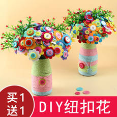 Button bouquet mother's day children's handmade diy making material package kindergarten girl creative drawing educational toys
