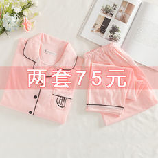 Month clothing spring and autumn cotton postpartum pregnancy pregnant women pajamas women spring and summer thin section feeding breastfeeding breastfeeding suit