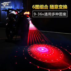 Car and motorcycle conversion accessories LED decorative lights lanterns laser spotlights anti-collision warning fog lights rear tail lights