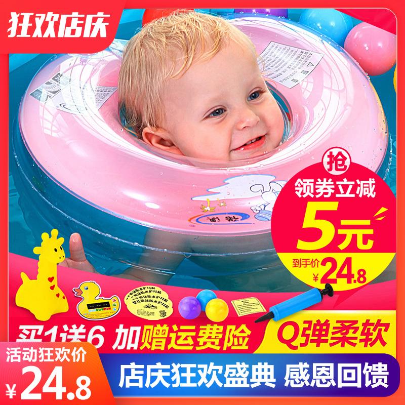 诺澳婴儿游泳圈脖圈新生幼儿儿童小孩脖子圈宝宝颈圈可调0-12个月