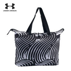 Under Armour An Dema UA Women On The Run Sports Tote - 1289199