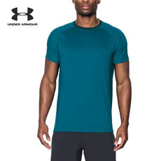 Under Armour An Dema UA Men Reactor Running Short Sleeve T-Shirt-1298831