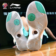 Li Ning Wade Road 7 Flash 3 low to help basketball shoes men's shoes fantasy night 6 green dragon sound speed 5 sports shoes shoes female