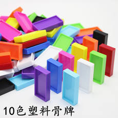 Activity card high quality plastic GB size Domino 100 tablets 500 tablets 1000 pieces with color map