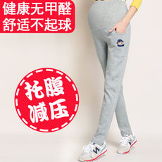 Maternity pants spring and autumn maternity clothes thin section summer 2018 new tide mother wear sports casual wear leggings
