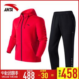 安踏套装男运动服装春秋季男两件套跑步服2018新款男士正品休闲装