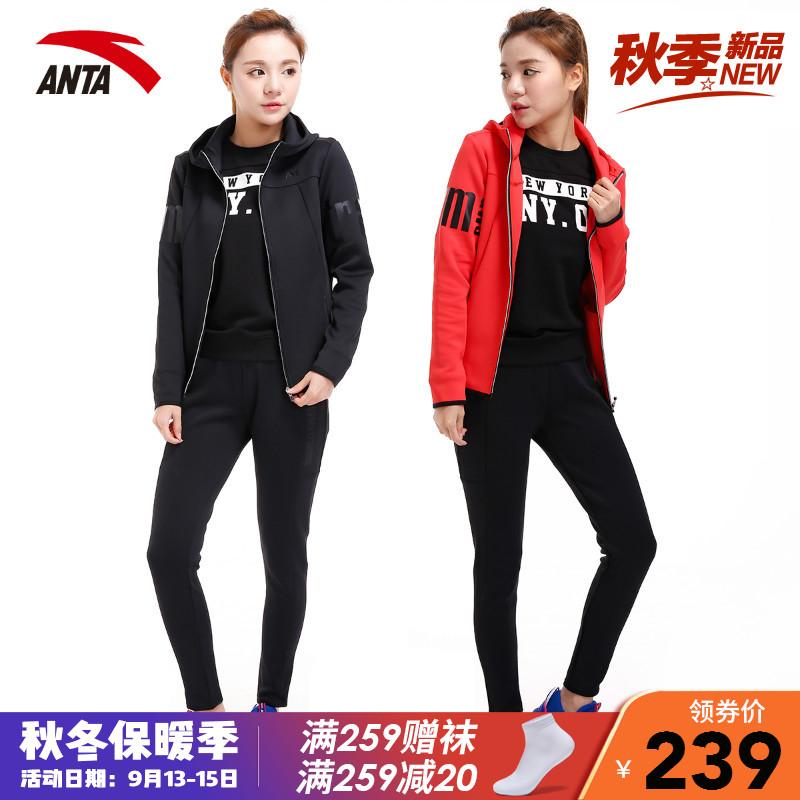 安踏女装运动套装2018秋季新款跑步套装针织开衫运动服小脚裤长裤