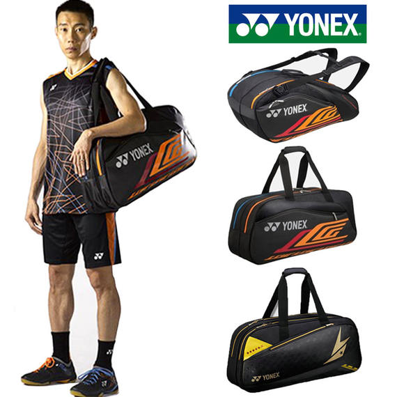 Yonex badminton bag YONEX6 stick Li Zongwei YY badminton racket bag shoulder bag backpack