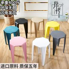 Plastic stool fashion home creative living room plastic stool thick adult high stool ins net red stool