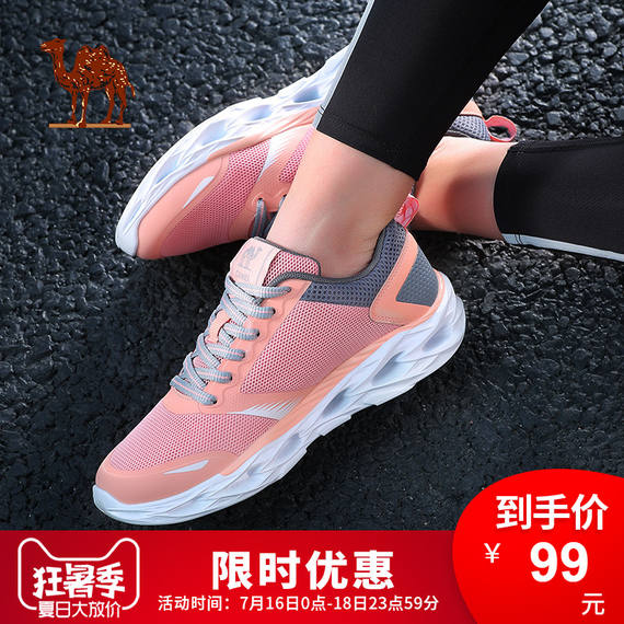 Camel sports shoes women running shoes breathable lightweight casual shoes 2018 new summer net shoes mesh running shoes
