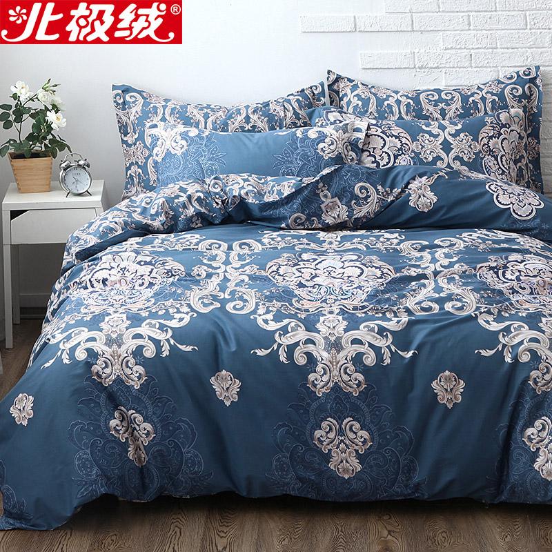 北极绒欧式纯棉四件套全棉被套床单床笠1.8m床上用品双人被单被罩
