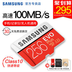 Samsung 256g memory card High-speed micro sd card 256g mobile phone memory 256g card Driving recorder memory card drone gopro camera universal tf card 256g memory card 4K