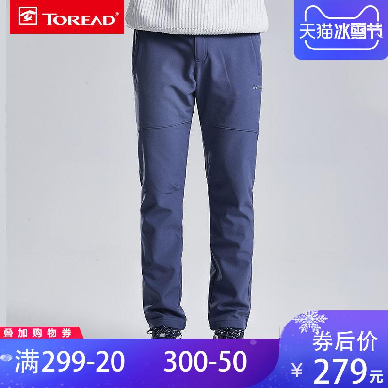 探路者软壳裤 户外18秋冬新款男式防风保暖舒适长裤TAMG91823