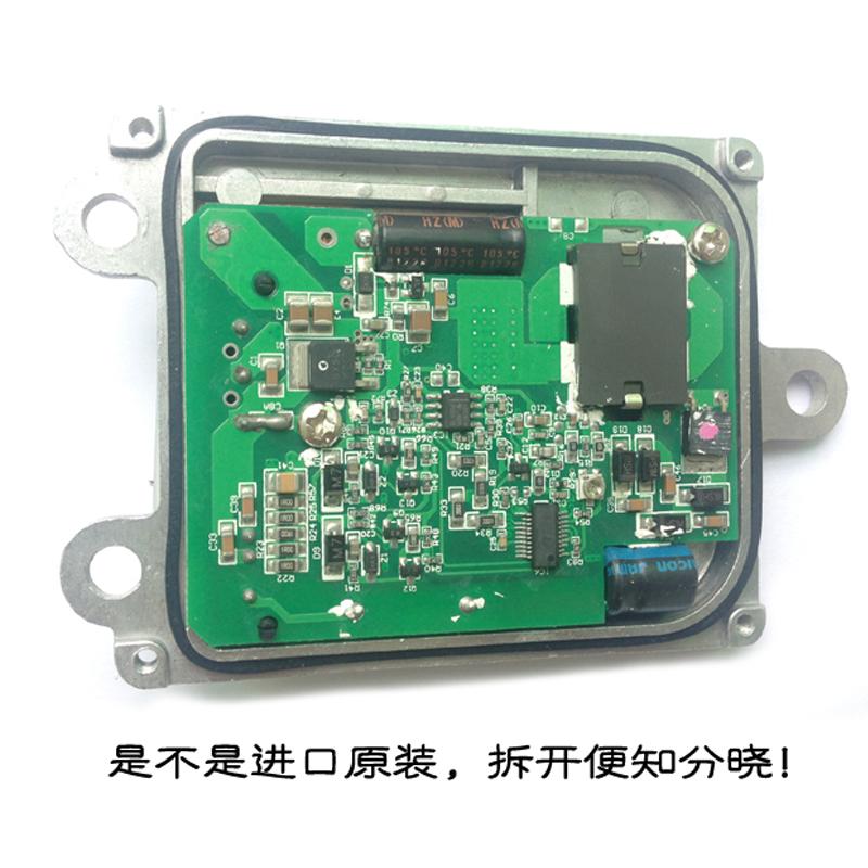 全新大奔进口无延迟亮12V35W45W55W交流HID氙气灯快启汽车安定器