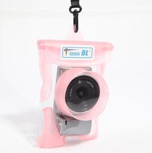 特比乐漂流水下拍照相机防水袋潜水套防水罩卡片机防水套相机防雨