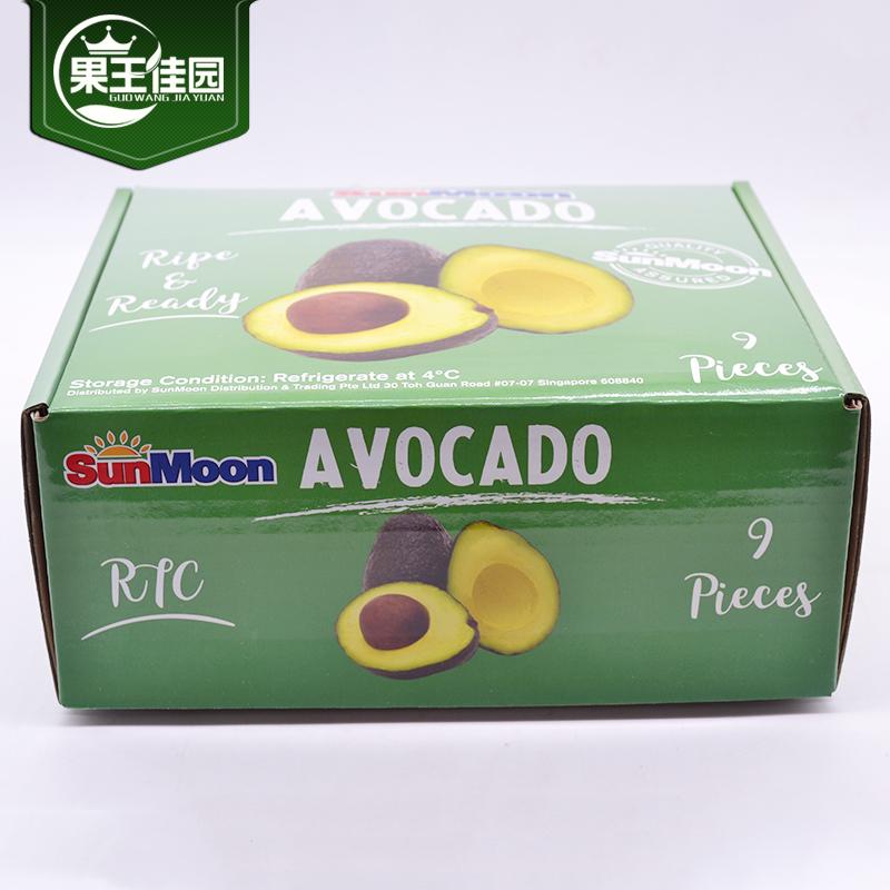墨西哥牛油果大果9只礼盒装 新鲜进口水果 鳄梨樟梨 牛油果 水果