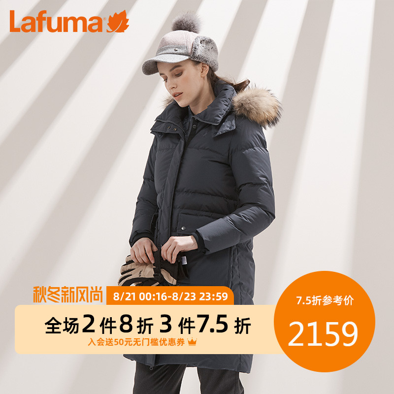 LAFUMA乐飞叶加拿大风中长款鹅绒保暖工装羽绒服女外套LFJU8DH06