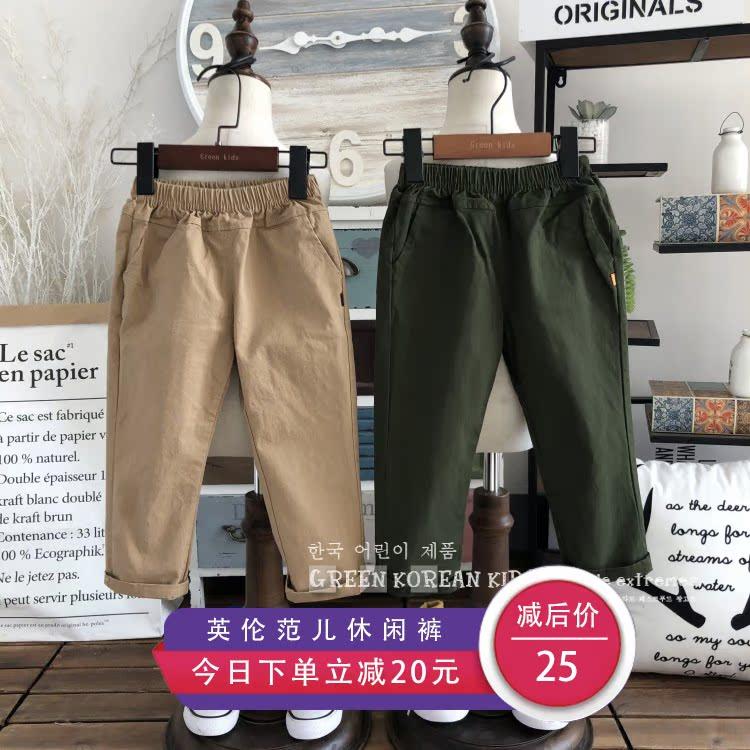 【本期回馈款拍下减20】韩国儿童简约弹力休闲裤英伦百搭中小童裤
