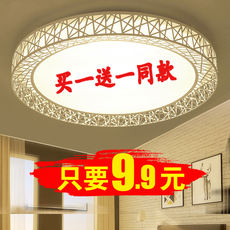 LED bedroom light round ceiling lamp living room lamp simple modern restaurant warm room aisle balcony lamps