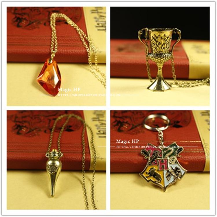 哈利波特周边饰品 死亡圣器钥匙 魔法石 福灵剂 儿童节礼物包邮图片