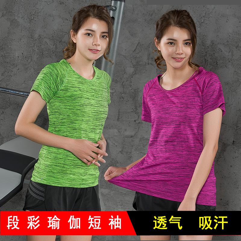 女圆领短袖段染炫色宽松跑步运动瑜伽服健身衣透气吸汗速干T恤薄