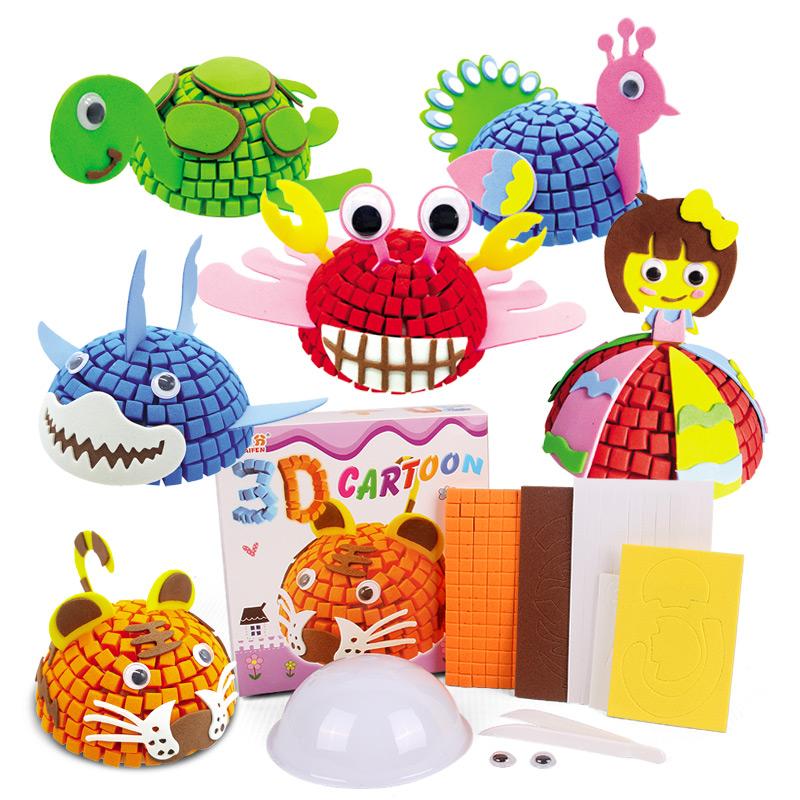 幼儿园儿童手工创意diy制作材料包 卡通3d动物马赛克粘贴立体贴画图片