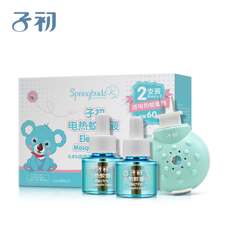 子初婴儿电热蚊香液宝宝无味2瓶套装送加热器婴儿驱蚊液防蚊液