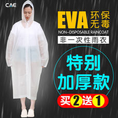 Non-disposable raincoat female adult children drifting hiking tourism outdoor thickening waterproof riding portable poncho