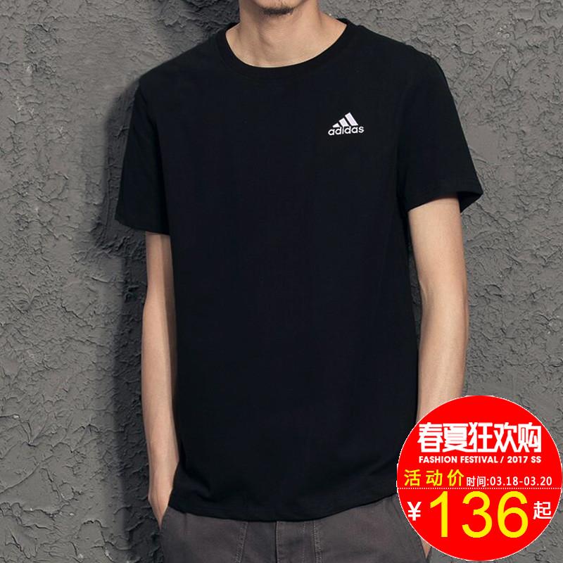 阿迪达斯短袖男2018新款圆领速干跑步半袖运动休闲健身T恤S98742