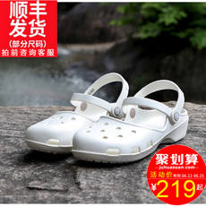 Crocs Luo Chi shoes sandals slip hole shoes slippers white shoes flat Baotou sandals 202494