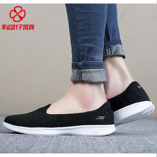 Skechers Skechers shoes 2018 summer new sports shoes casual low help breathable mesh shoes 14469