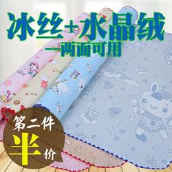 夏季隔尿垫透气防漏薄款儿童冰丝初生婴儿防水可洗两面可用护理垫